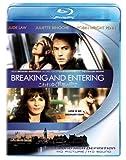 こわれゆく世界の中で (Blu-ray Disc)