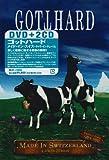 メイド・イン・スイス~ライヴ・イン・チューリッヒ(初回限定盤) [DVD]