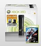 Xbox 360 エリート(120GB) バリュー パック(「BAYONETTA」&「Forza Motorsport 3」同梱)【期間限定生産】