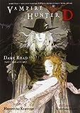 img - for Vampire Hunter D Volume 14: Dark Road, Parts 1 and 2 by Hideyuki Kikuchi (2010-06-01) book / textbook / text book