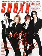 SHOXX (ショックス) 2012年 08月号 [雑誌]()