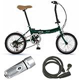 Mini(ミニ)16インチ6段変速折りたたみ自転車Mini FDB166【2カラー展開】/LED5連ライトSV-C11/ワイヤー錠OT-02 3点セット
