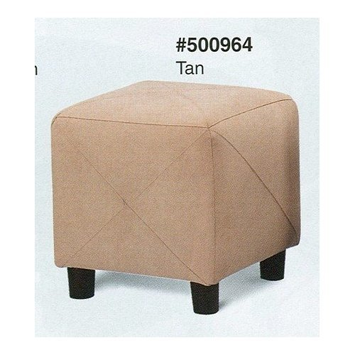 Affordable Ottomans: Cheap Ottomans And Footstools Rating & Review: Microfiber Cubes Footstool Ottoman