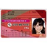 AKB48免許証 Give me five【柏木由紀】II