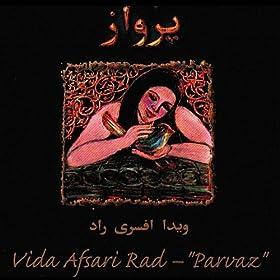 Amazon.com: Parvaneh (Butterfly): Vida Afsari-Rad: MP3 Downloads