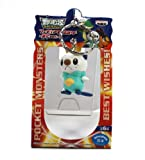 Banpresto Pokemon Black And White Figure Keychain - 47347 - Mijumaru/Oshawott