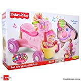 Fisher-Price Brilliant Basics Musical Pony Giftset