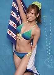 大島麻衣 2010年 カレンダー