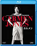 カルメン [Blu-ray]