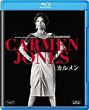 カルメン[Blu-ray/ブルーレイ]
