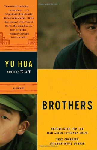 Brothers: A Novel