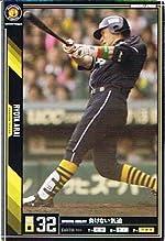 【プロ野球オーナーズリーグ】新井良太 阪神タイガーズ ノーマル 《OWNERS LEAGUE 2011 03》ol07-106