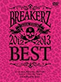 """BREAKERZ LIVE TOUR 2012~2013""""BEST""""-LIVE HOUSE COLLECTION- & -HALL COLLECTION- COMPLETE BOX [DVD]"""