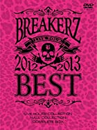 "BREAKERZ LIVE TOUR 2012~2013""BEST\"