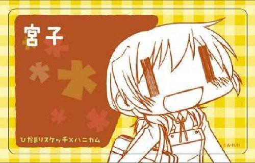 ひだまりスケッチ×ハニカム デコレーションジャケット 2 宮子