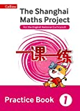 img - for Shanghai Maths   The Shanghai Maths Project Practice Book Year 1: For the English National Curriculum book / textbook / text book