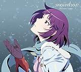 西尾維新<物語>シリーズ「恋物語」ED曲「snowdrop」12月発売