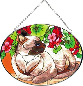 Joan Baker Designs MO286 Cats and Geraniums Art Glass Suncatcher, 7 by 5-1/4-Inch