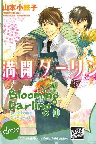 Blooming Darling Vol. 1 (Yaoi Manga)