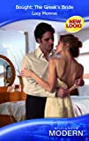 Bought: The Greek's Bride (0263853322) by Lucy Monroe