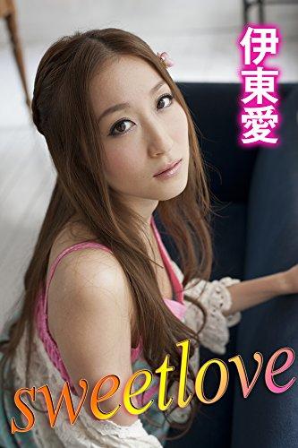 sweetlove 伊東愛 (KATTS)