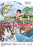 echange, troc Simple Wii Series Vol. 2: The Minna de Bass Tsuri Taikai[Import Japonais]
