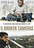 5 Broken Cameras [DVD] [2011] [Region 1] [US Import] [NTSC]