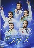 Amazon.co.jpタカラヅカスペシャル2012「ザ・スターズ」~プレ・プレ・センテニアル~ [DVD]