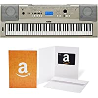 Yamaha YPG235 76-Key Portable Keyboard Home Essentials + $30 Gift Card