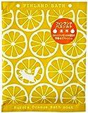 フィンランドバスソーク オーロラオレンジの香り