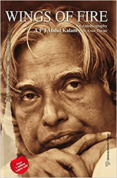 Wings of Fire: An Autobiography of APJ Abdul Kalam Paperback – 1999