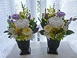 プリザーブドフラワー仏花   一対   白菊  現代仏壇  四十九日御供え  命日お供え  黒花器付き