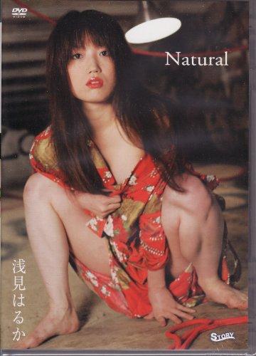 浅見はるか Natural [DVD]
