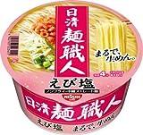 日清 麺職人  えび塩 1ケース(12食入)