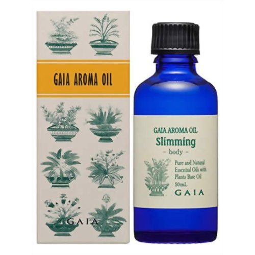 GAIA AROMA OIL スリミング 50ml