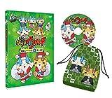 妖怪ウォッチ 特選ストーリー集 白犬ノ巻2 [DVD]