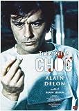 Alain Jessua ショック療法〈無修正〉ニューマスター版  [DVD]