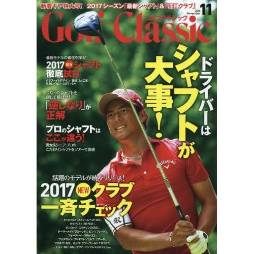 GOLF Classic(ゴルフ クラシック) 2016年 11 月号 [雑誌]