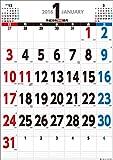 ジャンボ スケジュール 2016年 カレンダー  壁掛け B2