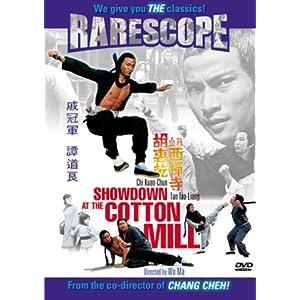 Showdown at the Cotton Mill movie