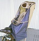 LAKIA(ラキア)子供乗せ自転車用 チャイルドシート レインカバーVer.2 リア用 シャンパンゴールド