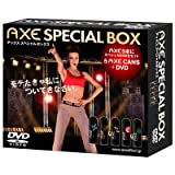 【Amazon.co.jp限定】AXE(アックス) 5種類セット+特別DVD付き