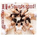 真夏のSounds good!【多売特典生写真付き】(Type B)(数量限定生産盤)