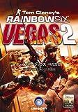 Rainbow Six Vegas 2日本語マニュアル付英語版