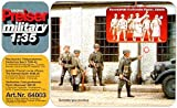 ドイツ陸軍歩兵 6体 警備部隊