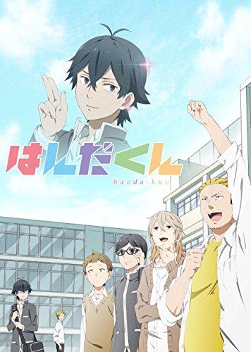 はんだくん vol.6 [Blu-ray]