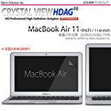 CRYSTAL VIEW NOTE PC FUNCTIONAL FILM (MacBook Air 11.6-inch, HDAG #6 超高精細アンチグレア)