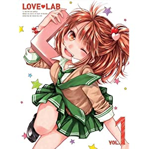 恋愛ラボ 1(完全生産限定版) [Blu-ray] (Amazon)