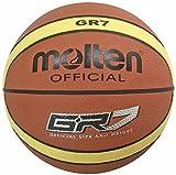 molten(モルテン) バスケットボール ゴム7号 BGR7MY - Best Reviews Guide