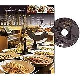 Italien - Kochen mit Musik: Tolle Rezepte und stimmungsvolle Melodien